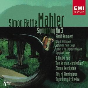 Sir Simon Rattle/Birgit Remmert/Simon Keenlyside/City Of Birmingham Symphony Orchestra 歌手頭像