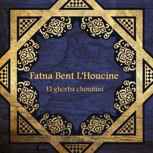Fatna Bent L'Houcine 歌手頭像