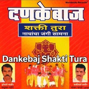 Shankar Bharade, Madhukar Pandere 歌手頭像
