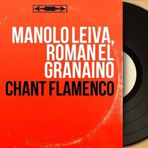 Manolo Leiva, Román el Granaino 歌手頭像