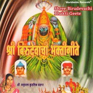 Shakuntala Pundalik Bandgar 歌手頭像