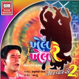 Kanu Patel, Kamlesh Barot 歌手頭像