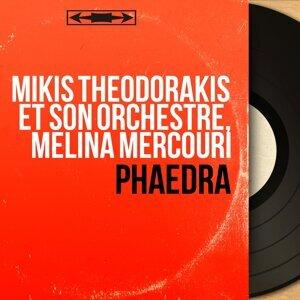 Mikis Theodorakis et son orchestre, Mélina Mercouri 歌手頭像