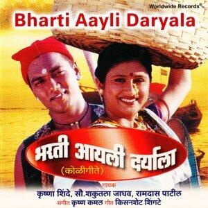 Krishna Shinde, Shakuntala Jadhav, Ramdas Patil 歌手頭像