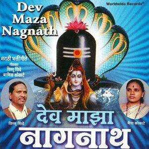 Vishnu Shinde, Roopchand Bhugbal, Maina Kokate 歌手頭像
