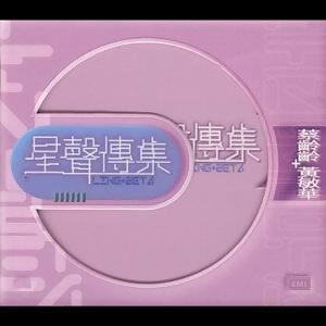 蔡玲玲&黃敏華 歌手頭像