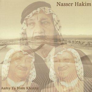 Nasser Hakim 歌手頭像