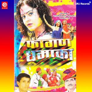 Maduram,Ramnivash Kalru. 歌手頭像