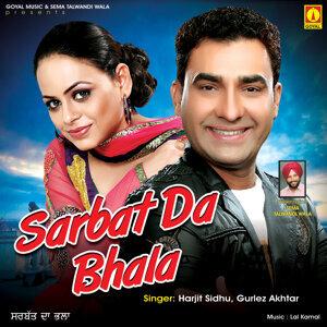 Harjit Sidhu   Gurlez Akhtar 歌手頭像