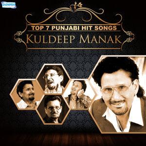 Kuldeep Manak,Malkit Singh 歌手頭像