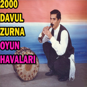 2000 Davul Zurna 歌手頭像
