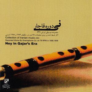 Nayeb Asdollah & Akbarkhan 歌手頭像