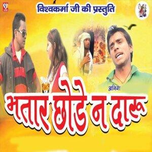 Anish Kumar 歌手頭像