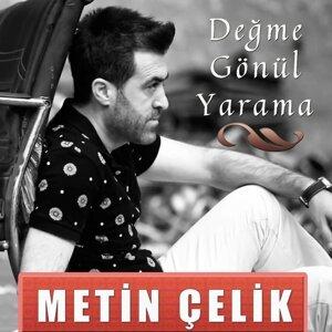 Mehmet Çelik 歌手頭像