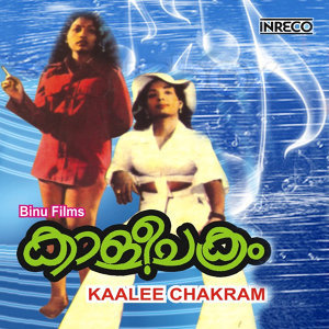 Kodakara Madhavan 歌手頭像