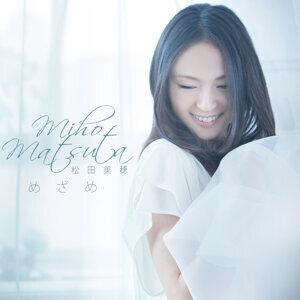 Miho Matsuta 歌手頭像