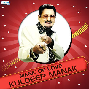 Kuldeep Manak,Malkit Singh,Baljit Bitti 歌手頭像