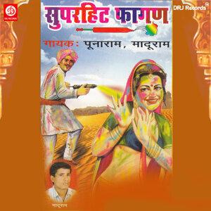 Punaram, Maduram 歌手頭像