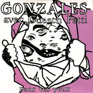 Gustavo Montesanos Gonzales 歌手頭像