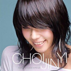 Choi Jin Yi 歌手頭像
