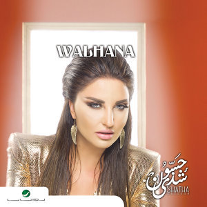Shatha Hassoun 歌手頭像