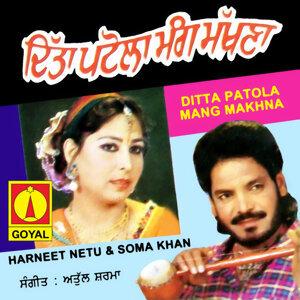 Harneet Netu | Soma Khan 歌手頭像