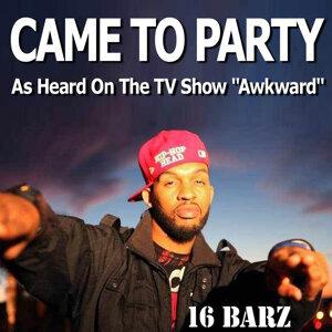 16 Barz 歌手頭像