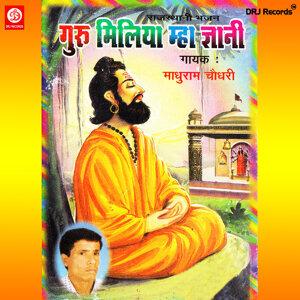 Madhuram Chodhari 歌手頭像