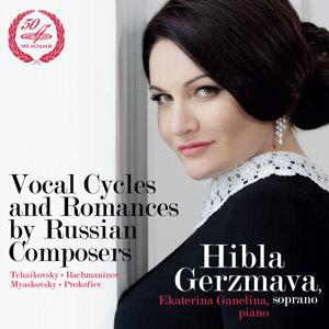 Hibla Gerzmava | Ekaterina Ganelina 歌手頭像