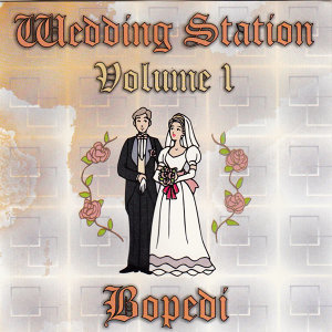 Wedding Station 歌手頭像