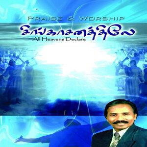 Rev Dr K Jacob, P Rajkumar, Monica 歌手頭像