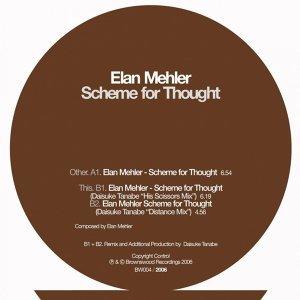 Elan Mehler