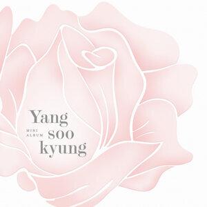 Yang Soo Kyung (양수경)