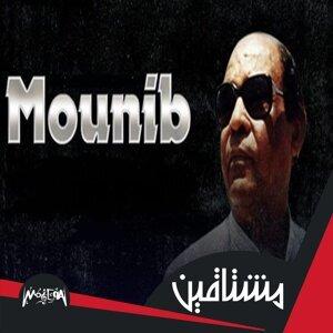 Ahmed Mounib 歌手頭像