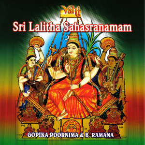 Gopika Poornima &  B. Ramana 歌手頭像