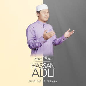 Imam Muda Hassan Adli 歌手頭像