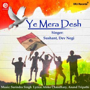 Dev Negi, Sushant 歌手頭像