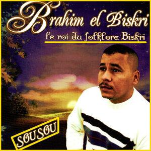 Brahim El Biskri 歌手頭像