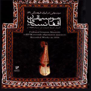 Mohammad Shahab 歌手頭像