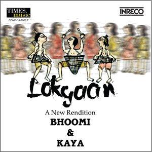 Bhoomi,Kaya 歌手頭像
