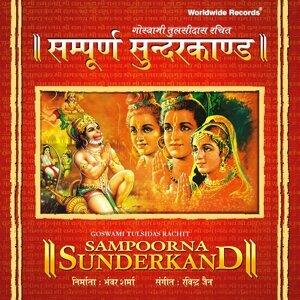 Ravindra Jain, Suresh Wadkar, Kavita Krishnamurthy 歌手頭像