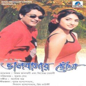 Ashok Bhadra 歌手頭像