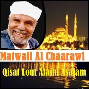 Matwali Al Chaarawi 歌手頭像
