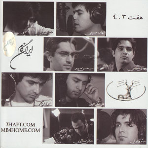 Shahab Hoseini 歌手頭像