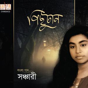 Sanchari 歌手頭像