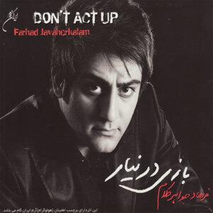 Farhad Javaherkalam 歌手頭像