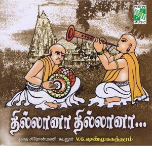 V.G.Shanmugasundharam, Aadhi 歌手頭像