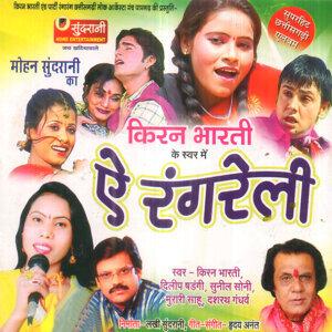 Kiran Bharti 歌手頭像