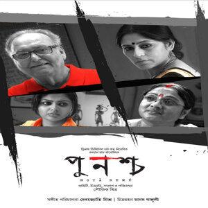 Debojyoti Mishra, Rabindra Sangeet 歌手頭像