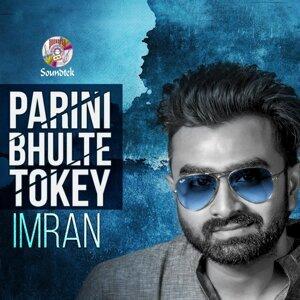 Imran Artist photo